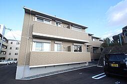 広島県広島市東区尾長西2丁目の賃貸アパートの外観