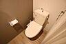 トイレ,2LDK,面積57.78m2,賃料7.4万円,札幌市営南北線 中の島駅 徒歩6分,札幌市営南北線 平岸駅 徒歩14分,北海道札幌市豊平区平岸一条6丁目