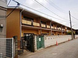 東京都三鷹市中原1の賃貸アパートの外観