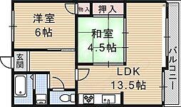 樟葉駅 4.5万円