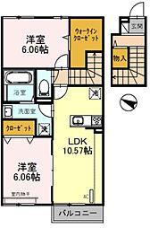 ソフィアプリンス 2階2LDKの間取り