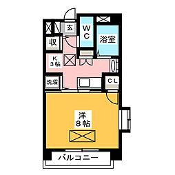 ルネス帝大マンション[4階]の間取り