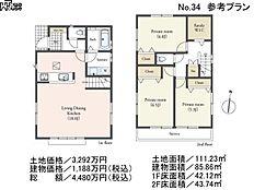 34号地 建物プラン例(間取図) 小平市小川町2丁目