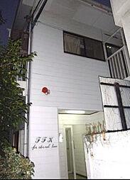 東京都新宿区若松町の賃貸アパートの外観