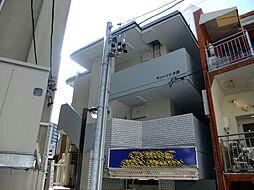 サンハイツ伊藤[3階]の外観