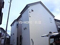 JR中央本線 荻窪駅 徒歩13分の賃貸テラスハウス