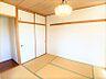 約6帖の和室です。畳のお部屋は落ち着きますね。,3SLDK,面積98.96m2,価格2,490万円,東急田園都市線 宮前平駅 徒歩13分,東急田園都市線 宮崎台駅 徒歩16分,神奈川県川崎市宮前区有馬2丁目