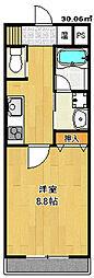 オープンヒルズ[2階]の間取り