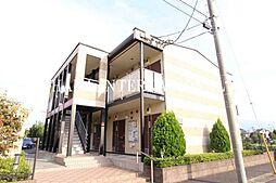 東京都府中市四谷4丁目の賃貸アパートの外観