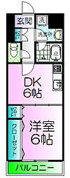 コンフォート23[5階]の間取り