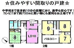 北中込駅 1,799万円