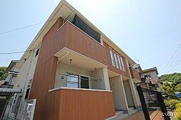 広島県福山市千田町1丁目の賃貸アパートの外観