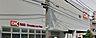 周辺,2LDK,面積69.13m2,賃料25.7万円,小田急小田原線 参宮橋駅 徒歩6分,東京メトロ千代田線 代々木公園駅 徒歩10分,東京都渋谷区代々木5丁目