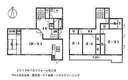 中書島駅 4,580万円