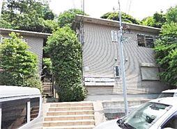神奈川県横須賀市鷹取1丁目の賃貸アパートの外観