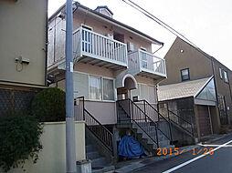 東京都目黒区八雲5丁目の賃貸アパートの外観