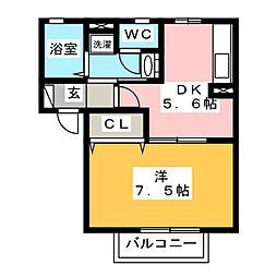 エムロードII[1階]の間取り