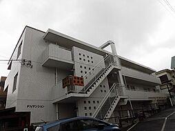 FNマンション[3階]の外観