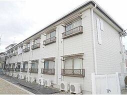 東京都府中市四谷2丁目の賃貸マンションの外観
