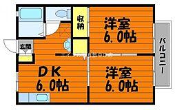 田金マンション B棟[1階]の間取り