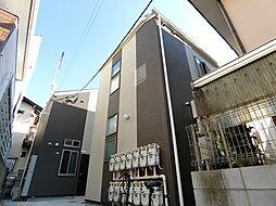 三鷹駅 5.1万円