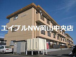 岡山県岡山市南区福成1丁目の賃貸マンションの外観
