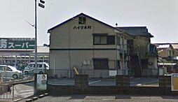 ハイツ木村[205号室]の外観