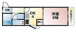 第二和光ハイツ[3階]の間取り