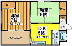 マンションサクマ[2階]の間取り
