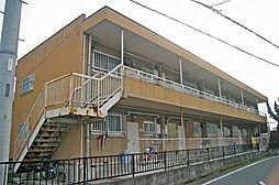 コーポフジ2[2階]の外観