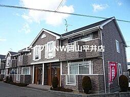 JR山陽本線 岡山駅 バス54分 荘内南下車 徒歩5分の賃貸アパート