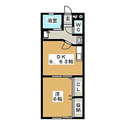マルミハイツ[2階]の間取り
