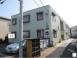 神奈川県川崎市高津区梶ケ谷5丁目の賃貸アパートの外観