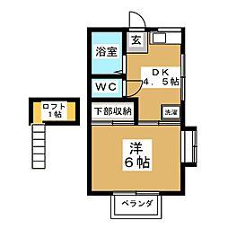 第2コーポナバタ[1階]の間取り