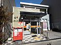 【郵便局】港入...