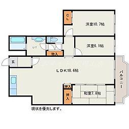 イト—ピア円山[7階]の間取り