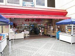 [一戸建] 神奈川県相模原市南区相模台2丁目 の賃貸【/】の外観