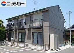 上横須賀駅 4.4万円