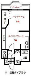 宮崎県宮崎市丸山2丁目の賃貸マンションの間取り