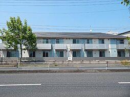 シャーメゾンNSG福山B棟[2階]の外観