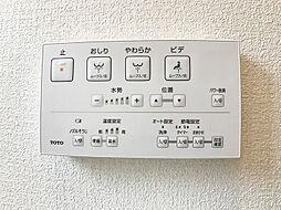 洗浄機能付温水シャワートイレ