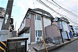 広島県広島市安佐南区緑井5丁目の賃貸アパートの外観