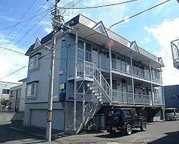 北海道札幌市清田区北野二条2丁目の賃貸アパートの外観