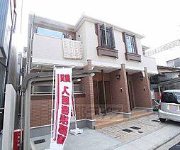 京都府京都市南区八条源町の賃貸アパートの外観