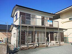 宮町駅 1,699万円