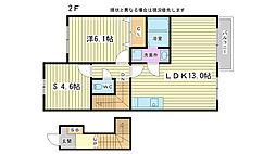 メゾン ド フルール[2階]の間取り