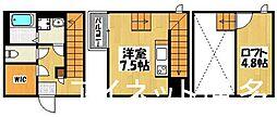 西鉄天神大牟田線 雑餉隈駅 徒歩8分の賃貸アパート 1階1SKの間取り