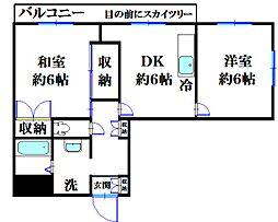 東京都墨田区向島3丁目の賃貸マンションの間取り