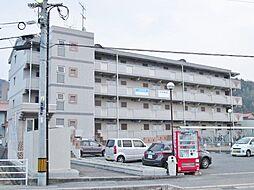 広島県東広島市西条中央 8丁目の賃貸マンションの外観