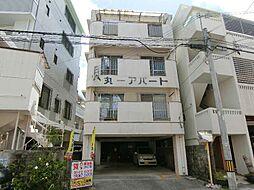 曙三丁目 2.5万円